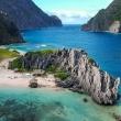 Cât au costat 16 nopți în paradis (Filipine)