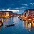 Bella Italia – O vacanta de neutat in nordul Italiei